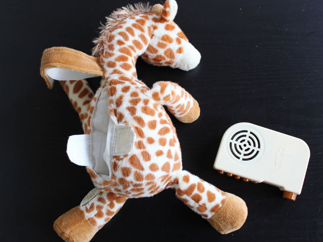 giraffe sound machine